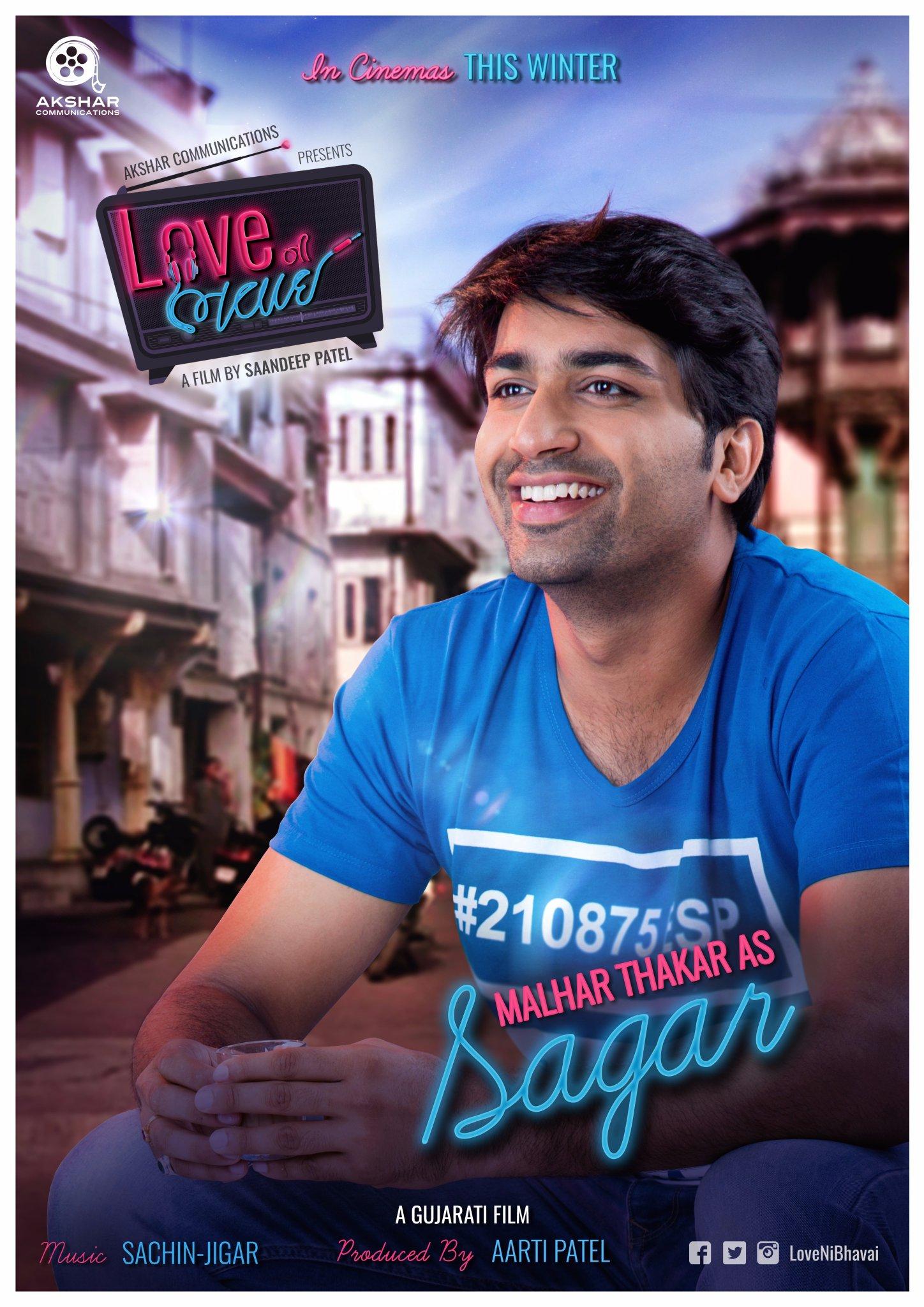 Love ni bhavai movie download pagalworld | crimaftili's Ownd
